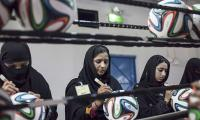 Pakistan takes pride in producing World Cup 2018 footballs