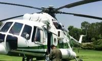 KP govt using its copter commercially