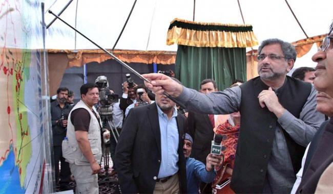 Senate chairman enjoys no respect, says PM