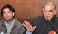 Nisar, Shahbaz meet to discuss reservations