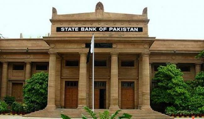 SBP declares virtual currency illegal