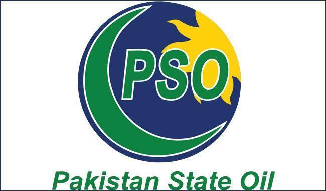 PSO still facing financial miseries