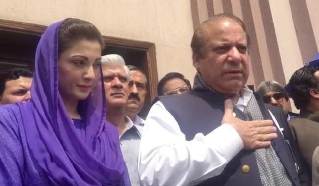 Nawaz Sharif questions credibility of Panama case probe team head