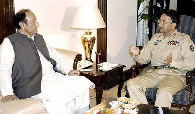 Ch Shujaat reveals Musharraf-designed US plot to sideline PML-Q in 2008 polls