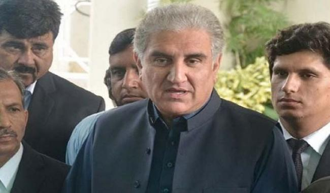 Qureshi for empowering people of south Punjab