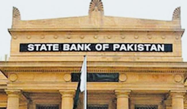 SBP gets thumbs up on action against cryptocurrencies