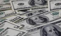 Forex reserves fall to $17.545 billion