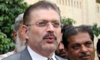 Rs5.76 bn scam: SC disposes of Sharjeel, others pleas against SHC decision