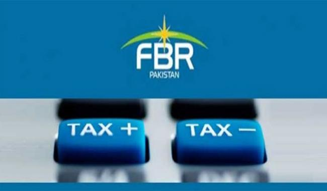 FBR mulls increase in penalty on non-filers
