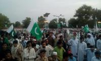Pashtuns stage 'Pakistan Zindabad' rally in Lahore