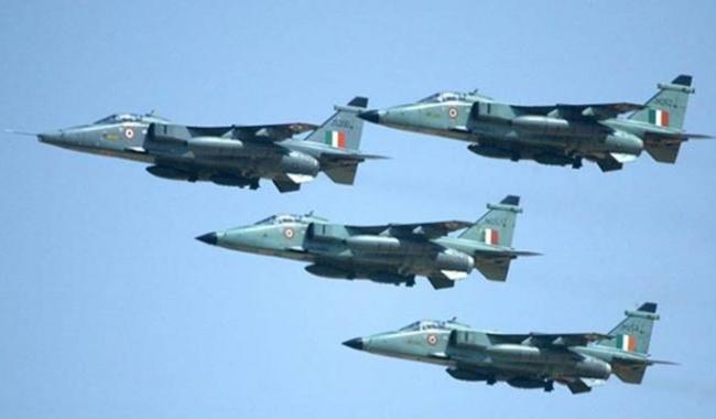 Indian Air Force exercise and its objectives