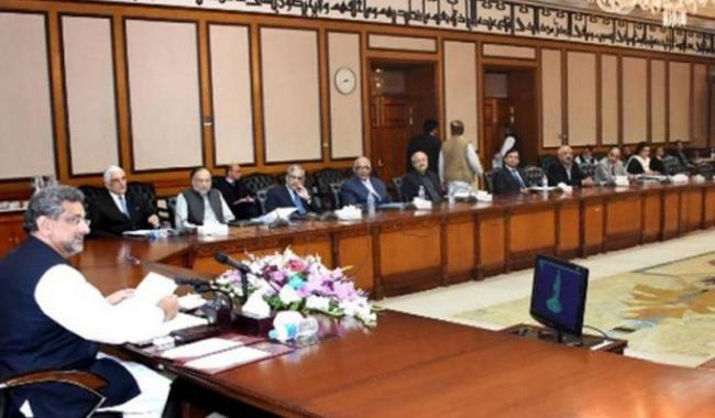 ECC approves Rs1.733bln Ramzan Relief Package to subsidise 19 commodities
