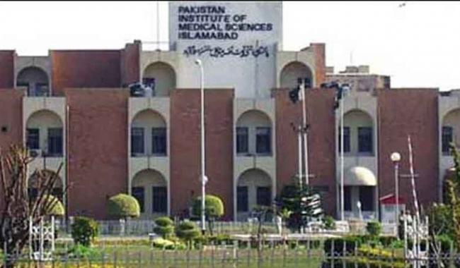 PIMS registers another 48 patients with HIV & AIDS