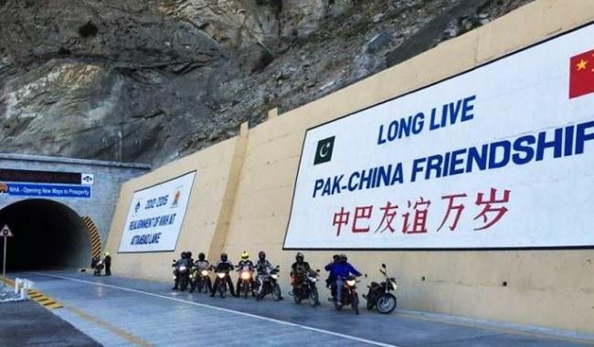Economic geology of CPEC: Part - II