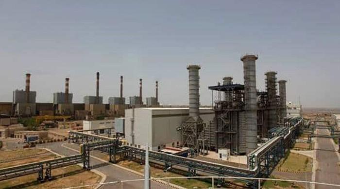 '1,230MW Haveli Bahadur Shah power project starts generation'
