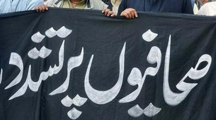PFUJ seeks probe into violence on journalist in Balochistan