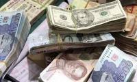 UK top pick for Pakistani politicians' laundered money