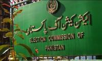 ECP website shows July 31 as polls date