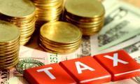 7月至4月期间,银行交易收入下降至93.4亿卢比