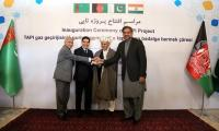 TAPI gas pipeline project: Pakistan to sign transportation transit fee agreements next fiscal year