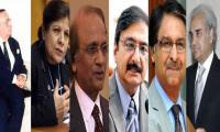 Profiles of six nominees for caretaker PM