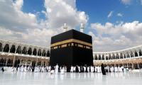 Muslims to mark Qibla direction today