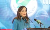 PPP to requisition Senate session for timely conduct of elections