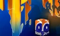Jang, Geo stopped from coverage of garrison varsity ceremony