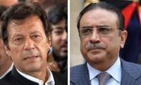 PPP may ally with PTI to regain power