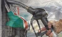 Dollar, petrol, diesel get pricier