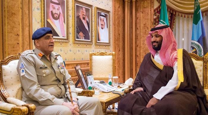 Pak-Saudi ties moving from personal to strategic domain: report