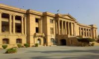 SHC dismisses bail plea of travel agent in illegal passports case