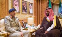 Pak-Saudi ties moving from personal to strategic domain: report