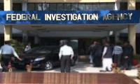 FIA hands over list of 122 dual nationality candidates to ECP