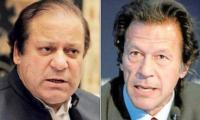Elections 2018: PML-N expects 110, PTI 79 Punjab NA seats