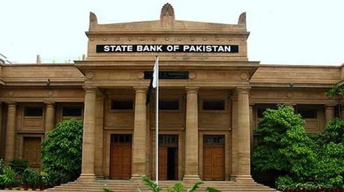 Foreign assets amnesty scheme: State Bank disapproves tax payment via exchange firms, non-banking wire transfer