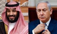 Saudi crown prince, UAE diplomat, Israeli PM hold secret meetings