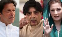 Petitions against Imran, Maryam, Nisar dismissed