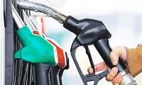 Petroleum products goldmine for govt