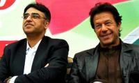 Nawaz may call for boycott a week before polls: Asad Umar