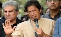 Terrorists want to sabotage elections: Imran