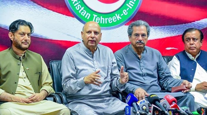 PPP NA-124 candidate joins PTI