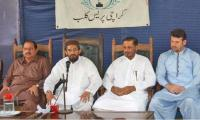 Banned outfit forms poll alliance with major parties in Karachi