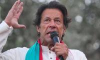 Imran unhappy with poll news
