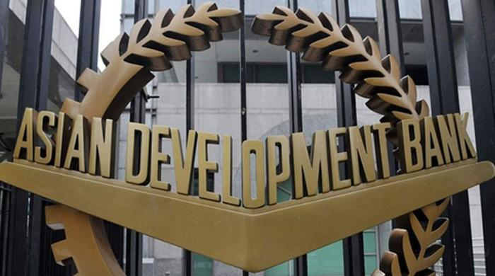 Pakistan's growth outpaces ADB's forecast in 2017/18