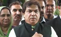 Judgement in ephedrine quota case against Hanif Abbasi today
