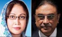 Zardari, Faryal declared absconders