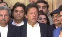 Imran's apology accepted by ECP