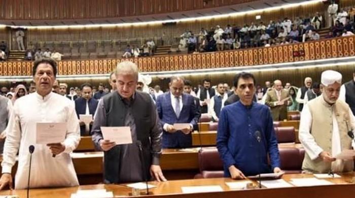 Parliament pledges promises to Pakistan