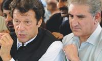 PTI fears losing votes in NA speaker, deputy polls